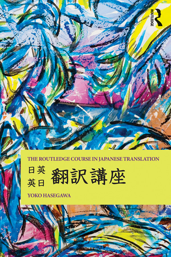 The Routledge Course in Japanese Translation