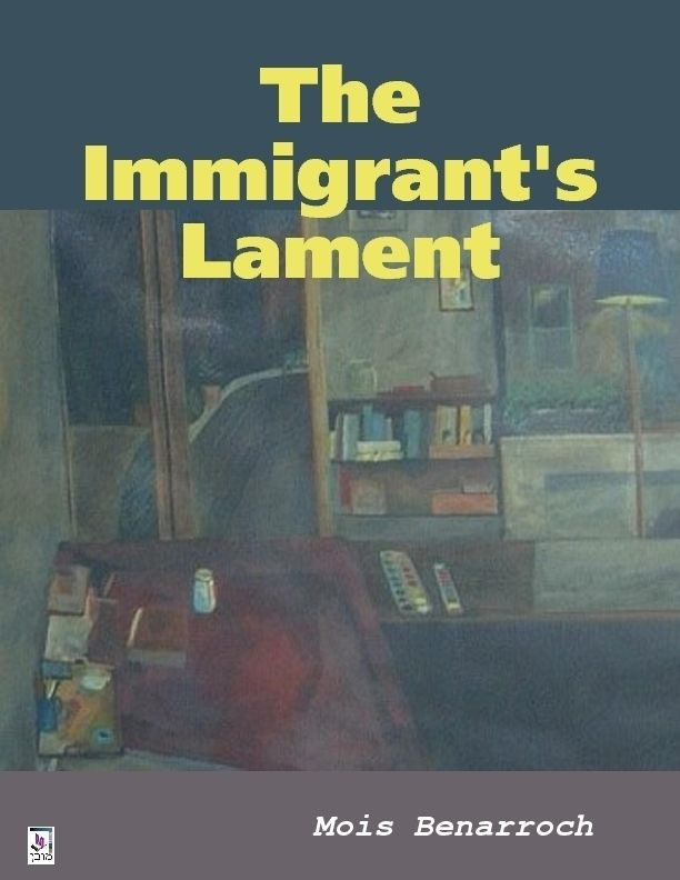 The Immigrant's Lament