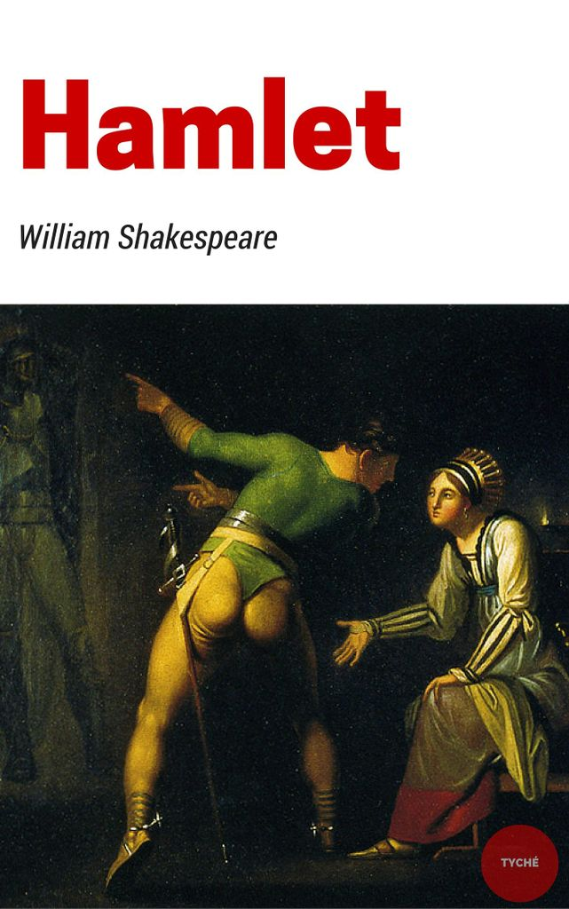 the sanity of hamlet in the play hamlet by william shakespeare An analysis of hamlets sanity in the play hamlet by william shakespeare pages 1 william shakespeare, analysis of hamlet sanity, the play hamlet.