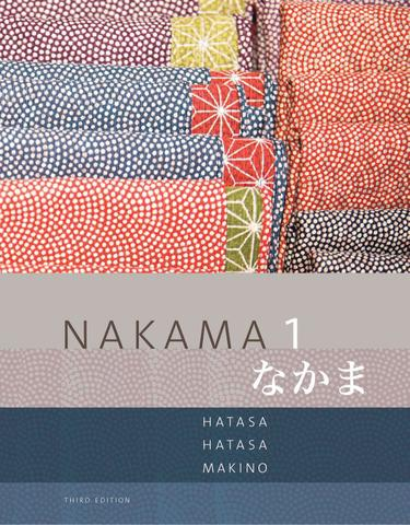Nakama 1: Japanese Communication Culture Context