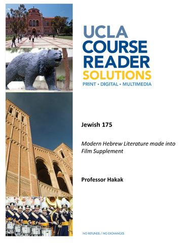 Jewish 175 - Modern Hebrew Literature made into Film Supplement