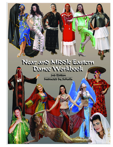 Near and Middle Eastern Dance Workbook